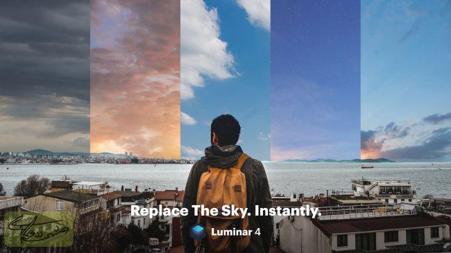 بدست آوردن آسمان بی نقص با استفاده از AI Sky Luminar 4